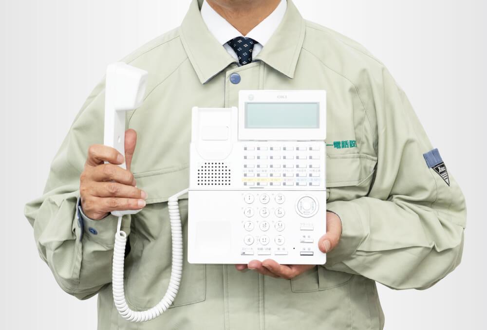 電話工事1